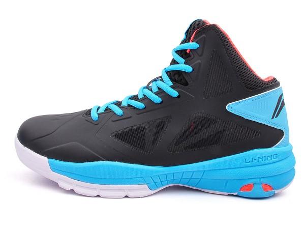 Basketballschuh CBA Halo black/blue - ABPK007-1